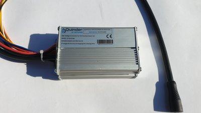 Quinder BLDC Controller 48V